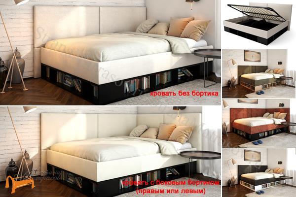 Кровать угловую с подъемным механизмом