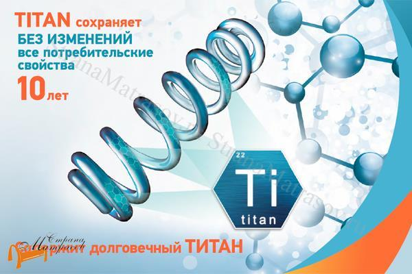 Орматек  Enjoy Titan 420